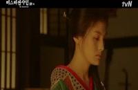 دانلود سریال کره ای آقای آفتاب Mr. Sunshine قسمت 3 با زیرنویس فارسی