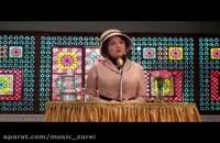 """آهنگ""""پیک سحری"""" صدا و3تار علی زارعی/کلیپ سریال شهرزاد"""