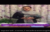 بهترین کلینیک گفتار درمانی کار درمانی در درمان کودکان اتیستیک شرق تهران مهسا مقدم