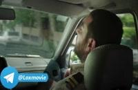 دانلود رایگان فیلم سد معبر با کیفیت FULL HD