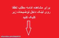 فیلم مراسم شوی لباس مختلط در تهران و واکنش پلیس