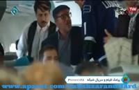 پایتخت 5 - شیطنت های بابا پنجعلی؟!!!