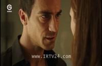 دانلود سریال عشق سیاه سفید قسمت 11