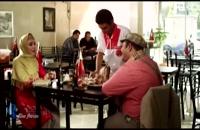 دانلود فیلم ایرانی کالسکه