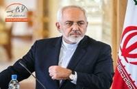 خلاصه اخبار داغ روز | یکشنبه 28 بهمن