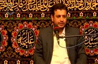 سخنرانی استاد رائفی پور با موضوع راز ماه - تهران - 20 مهر 1393