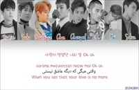 Stay_exo