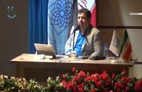 سخنرانی استاد رائفی پور با موضوع تربیت در جامعه اسلامی - تهران - 1397/9/20