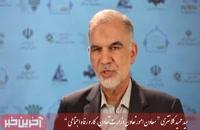 مهندس سید حمید کلانتری؛ معاون امور تعاون وزارت تعاون،کار و رفاه اجتماعی