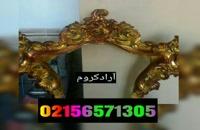 قیمت دستگاه مخملپاش/آبکاری/هیدروگرافیک09913043098