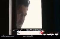 دانلود ساخت ایران 2 قسمت 23 کامل / قسمت آخر ساخت ایران دو