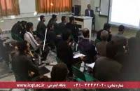 دانشگاه معارف قرآن و عترت (ع)اصفهان