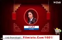 دانلود 14 ساخت ایران 2 / قسمت چهاردهم از فصل دوم ساخت ایران 2