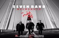 seven band Del Bakhte