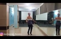 آموزش رقص آذری در تهران 09190396643