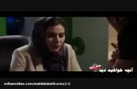 ساخت ایران 2 قسمت 18 / قسمت هجدهم سریال ساخت ایران 2 / قسمت 18 سریال ساخت ایران 2