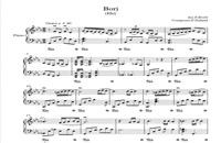 نت پیانوی آهنگ برج از ابی