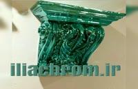فروشنده انواع دستگاه ابکاری فانتاکروم 09127692842