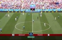 خلاصه بازی اروگوئه 0 - فرانسه 2 جام جهانی 2018