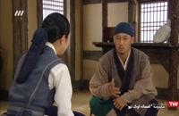 سریال کره ای (افسانه اوک نیو) قسمت نوزدهم