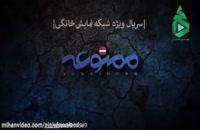 دانلود قسمت نهم سریال ممنوعه - قسمت نهم سریال ممنوعه با کیفیت ۷۲۰