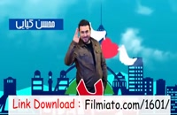????سریال ساخت ایران2 قسمت17| قسمت هفدهم فصل دوم ساخت ایران هفده.،(17)????ull HD Online????