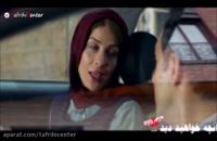 دانلود قسمت پانزدهم 15 سریال ساخت ایران 2 با کیفیت عالی