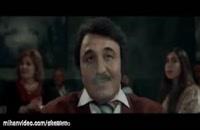 دانلود فیلم مصادره رضا عطاران -طنز و خنده دار