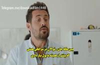 قسمت 7 سریال عشق فرشته ها با زیرنویس فارسی