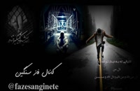 کانال فاز سنگین تلگرام / کانال عکس نوشته تلگرام / لینک کانال تلگرام