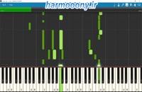 نت پیانو عالم یکرنگی هایده