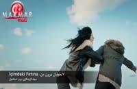 10 سریال پرطرفدار و معروف ترکیه
