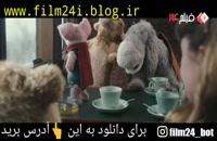 دانلود فیلم کریستوفر رابین 2018/فیلم 24