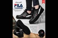 کفش اسپرت مردانه Fila Tourissm