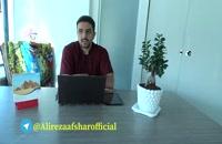 آموزش چگونگی افزایش ساعت مطالعه توسط دکتر علیرضا افشار