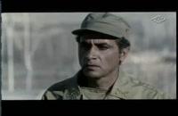 دانلود فیلم سینمایی اشک سرما