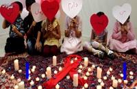 2 برابر شدن آمار زنان مبتلا به ایدز در ایران