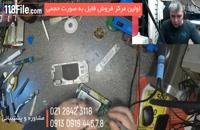 دوره آموزش تعمیر موبایل بصورت کامل و مرحله به مرحله-118 فایل