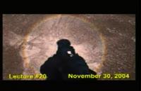 007114 - فیزیک: 3.موج و ارتعاش (Walter Lewin)