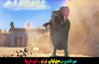 دانلود انیمیشن ایرانی فیلشاه + تیزر