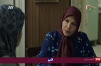 دانلود قسمت 22 سریال لحظه گرگ و میش پخش 25 بهمن 97