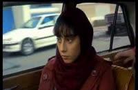 دانلود کامل فیلم فراری با بازی محسن تنابنده