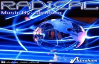 Abraham Radical