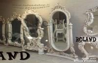 آینه کنسول | مهندس خوشی 09192596870
