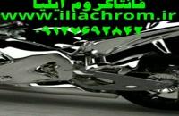 دستگاه کروم پاشی/دستگاه ابکاری/09127692842