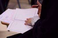 برگزاری مرحله حضوری دومین آزمون استخدام بخش خصوصی در شهر اصفهان