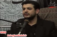 سخنرانی استاد رائفی پور با موضوع امام شناسی - شاهرود - 9 آذر 1391 - جلسه 1