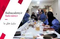 آموزش پتینه کاری در تبریز