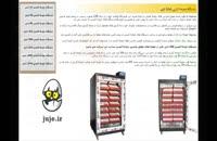 دستگاه جوجه کشی 588 عددی، محصولی بی نظیر و با کیفیت