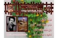 """ساغر تنهایی : حسن اسدی """"شبدیز ، خوانش دکلمه زهره رضایی"""